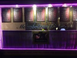 The beautiful Metropolitan Room turned off its lights